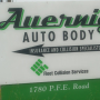 Auernig Auto Body, Roseville CA, 95747, Auto Body Repair, Collision Repair, Auto Glass Repairs, Dent Removals and Auto Paint Work