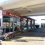 Dixons Service Center, Lexington KY and Nicholasville KY, 40503 and 40356, Auto Repair, Brake Repair, Budget Truck Rentals, Lawn Mower Repair Service and Full Service Station